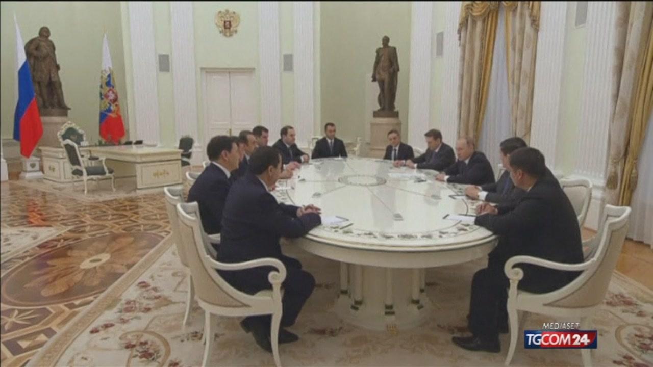 Video tgcom24 siria italia ed europa con trump ultimi for Aste giudiziarie milano ultimi arrivi